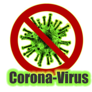 Товары для борьбы с распространением коронавируса